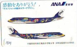 Télécarte Japon * AVION * (1809) Japan Phonecard Airplane * Flugzeug * AIRLINES * ANA - Airplanes
