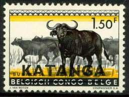 #14-03-00076 - Katanga - 1960 - SG 28 - MNH - QUALITY:100% - Katanga