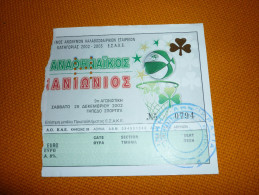 Panathinaikos-Panionios Greek Championship Basketball Ticket 28/12/2002 - Tickets D'entrée