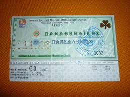 Panathinaikos-Panellinios Greek Championship Basketball Ticket 12/11/2005 - Tickets D'entrée