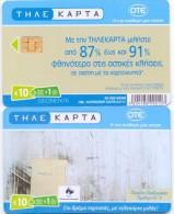 GREECE PHONECARD WINDOW ,M0082- 50000pcs-2/09-USED - Greece