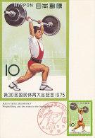 D16253 CARTE MAXIMUM CARD 1975 JAPAN - WEIGHTLIFTING CP ORIGINAL - Weightlifting