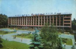 Ukraine - Postcard Unused - Cernauti- Bukovina Hotel-  2/scans - Ukraine