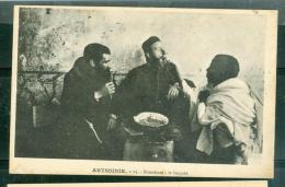 ABYSSINIE - NOURRITURE : LA BECQUEE       - Gl252 - Ethiopie