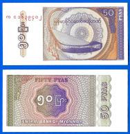 Myanmar 50 Pyas 1994 Neuf UNC Ex Burma Skrill Paypal OK! Uniquement Prix + Frais De Port - Myanmar