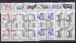 Lot Bulgarien Gest. - Bulgarien