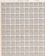 FRANCE FEUILLES COMPLETES  N° 621* X 100 Tbres - Feuilles Complètes