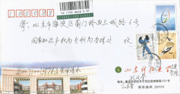 China 2009 Biddulphs Ground JayTaiwan Blue Magpies Qingdao Sailing City Barcoded Registered Stationary Cover - 1949 - ... Volksrepubliek