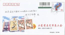 China 2009 Biddulphs Ground Taiwan Yuhinas Dragon Chinese New Year Barcoded Registered Stationary Cover - 1949 - ... Volksrepubliek