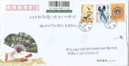 China 2009 Biddulphs Ground Jay Taiwan Blue Magpies Suzhou Tourism Fan Barcoded Registered Stationary Cover - 1949 - ... Volksrepubliek
