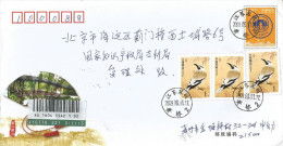 China 2009 Biddulphs Ground Jay Suzhou Tourism Fan Barcoded Registered Stationary Cover - 1949 - ... Volksrepubliek