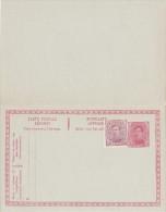A27 - Entier Postal - Carte Postale N° 55 Avec Réponse Payée. - Postcards [1871-09]