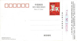 China 2003 Chinese Year Of The Ram Postcard - 1949 - ... Volksrepubliek