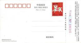 China 2003 Chinese Year Of The Ram Postcard - Postkaarten
