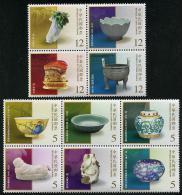 TAIWAN 2013 - Arts Anciens Chinois, Anciens Artefacts - 10val Neuf // Mnh - 1945-... République De Chine