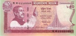 BILLETE DE BANGLADESH DE 40 TAKA DEL AÑO 20116  (BANKNOTE) SIN CIRCULAR-UNCIRCULATED - Bangladesh