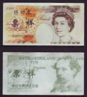 (Replica)China BOC Bank Training/test Banknote,United Kingdom Great Britain B-1 Series 10 POUND Specimen Overprint,used - [ 8] Fakes & Specimens