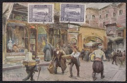 CONSTANTINOPLE - Entrée Du Grand Bazar - Illustrateur - Turquie
