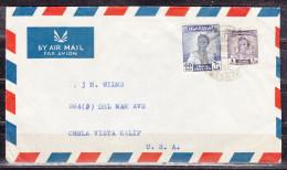 Luftpost, MiF Koenig Faisal, Basrah Nach Chula Vista, Ca. 1950 (50524) - Irak