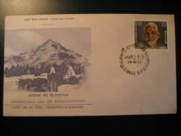 Bombay 1971 ARUNACHALA And SRI RAMANASRAMAN Mountain Mountains India Fdc Cover - FDC