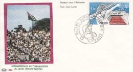 TENNIS, FRANCE, 1978, FDC / Special Postmark !! - Tennis