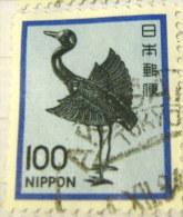Japan 1981 Silver Crane 100y - Used - 1926-89 Emperor Hirohito (Showa Era)