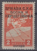 Yugoslavia, Kingdom SHS, Issues For Bosnia 1918 Mi#17 II B (perf. 11.5:12.5) Mint Hinged - Nuevos