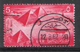 Egypte Y/T 81 (0) - Poste Aérienne