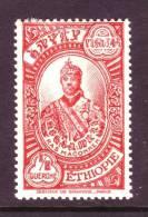 Ethiopia 232  * - Ethiopia