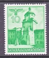 Germany Occupation Poland N 59  ** - Occupation 1938-45