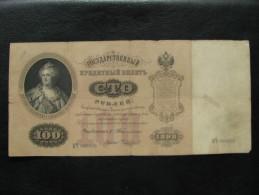 Russia 100 Rubles 1898 Timashev - Chihirzhin Rare! - Russie