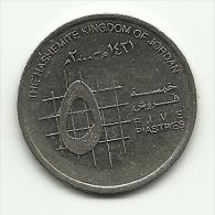 2000 - Giordania 5 Piastre, - Giordania