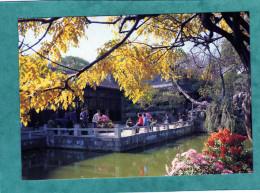 Liu Garden (The Lingering Garden) Jardin Liu Suzhou (province De Jiangsu) - Chine