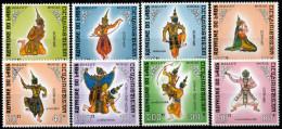 LAOS - 1969 - Sc 184-189, C56-57 - ROYAL BALLET - MNH ** - Laos