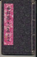 Livre  --- Chinois A Traduire - Boeken, Tijdschriften, Stripverhalen