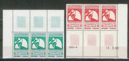 Tunisie 1968 - Bande De 3 Avec CdF O.M.S.- Y&T 638 **+ 1 Bande De 3 Avec Coin Daté Y&T 639 **Neufs Luxe 1er Choix (TB). - Tunisie (1956-...)