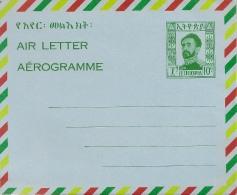 Ethiopia Mint Aerogramme - Ethiopie