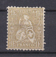 1881  N° 52   NEUF*     CATALOGUE ZUMSTEIN - Used Stamps