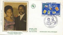 Gabon 1973 Libreville President Bongo Stamp On Stamp Exhebition FDC Cover - Gabon (1960-...)