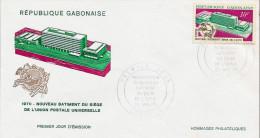 Gabon 1970 Libreville UPU Bern Building Post Postal FDC Cover - Gabon (1960-...)