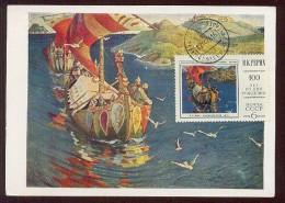 CARTE MAXIMUM CM Card USSR RUSSIA Art Painting Painter Writer Rerikh Pgilosopher - Cartes Maximum
