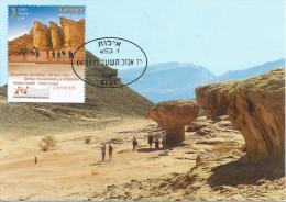 Israel 2012 Elot Mobile Post Office Near Eilat Timna Park Tourism Maxicard - Israël