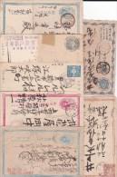 JAPAN - 32 CARTES ENTIER POSTAL (PLUPART AVANT 1900) VOYAGEES MAIS PLIEES (FOLDED) - Postcards