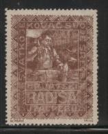 YUGOSLAVIA ZAGREB CROATIA IRONSMITH BLACKSMITH BROWN POSTER STAMP NO GUM CINDERELLA STAMP - Non Classificati