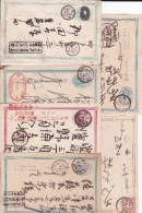 JAPAN - 44 CARTES ENTIER POSTAL (PLUPART AVANT 1900) VOYAGEES - Postcards