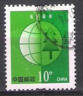 China Y/T 3969 (0) - 1949 - ... République Populaire