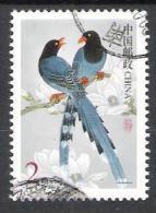 China Y/T 3973 (0) - 1949 - ... République Populaire