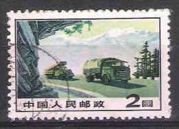 China Y/T 1926 (0) - Oblitérés