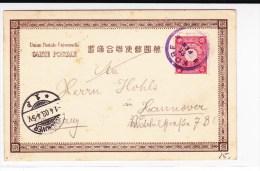 JAPAN - 1903 - CARTE POSTALE ILLUSTREE De KOBE Pour HANNOVER (GERMANY) - Storia Postale