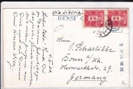 JAPAN - 1930 - CARTE POSTALE ILLUSTREE Pour BONN (GERMANY)
